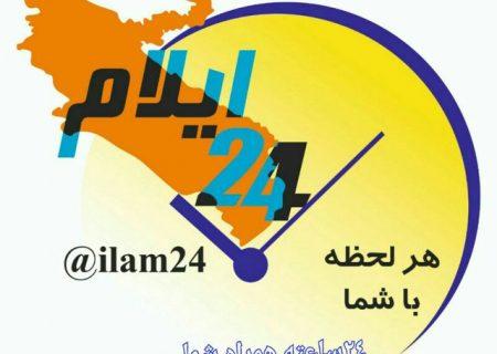 20 کانون فرهنگی هنری مساجد طرح راهکار را در ایلام اجرا میکنند