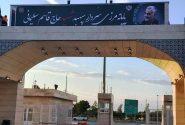 تردد در مرز مهران برای ورود به عراق نیازمند کارت سلامت است