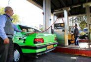 روزانه چند مترمکعب CNG در ایلام مصرف میشود؟