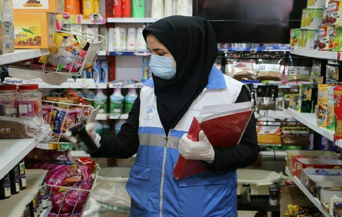 ۷۱ هزار بازرسی بهداشتی در ایلام انجام شد