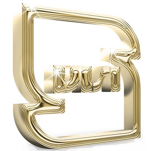 طراحی و ساخت المان استاندارد در شهر ایلام